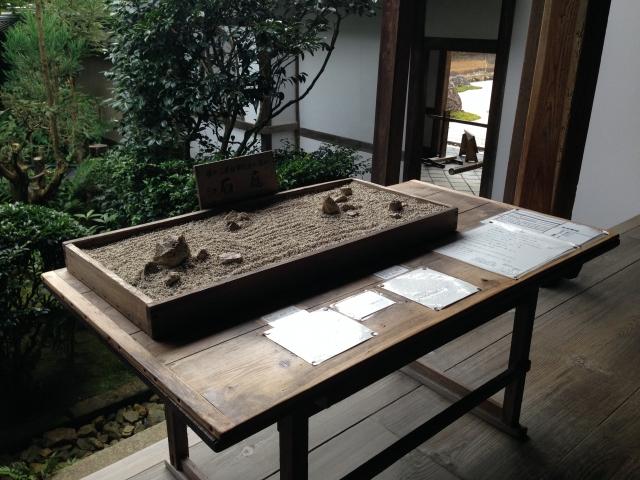 龍安寺 方丈の石庭模型
