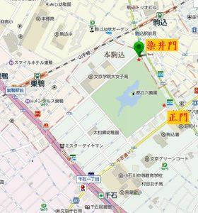 六義園地図