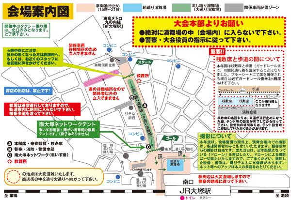 大塚阿波踊り会場図