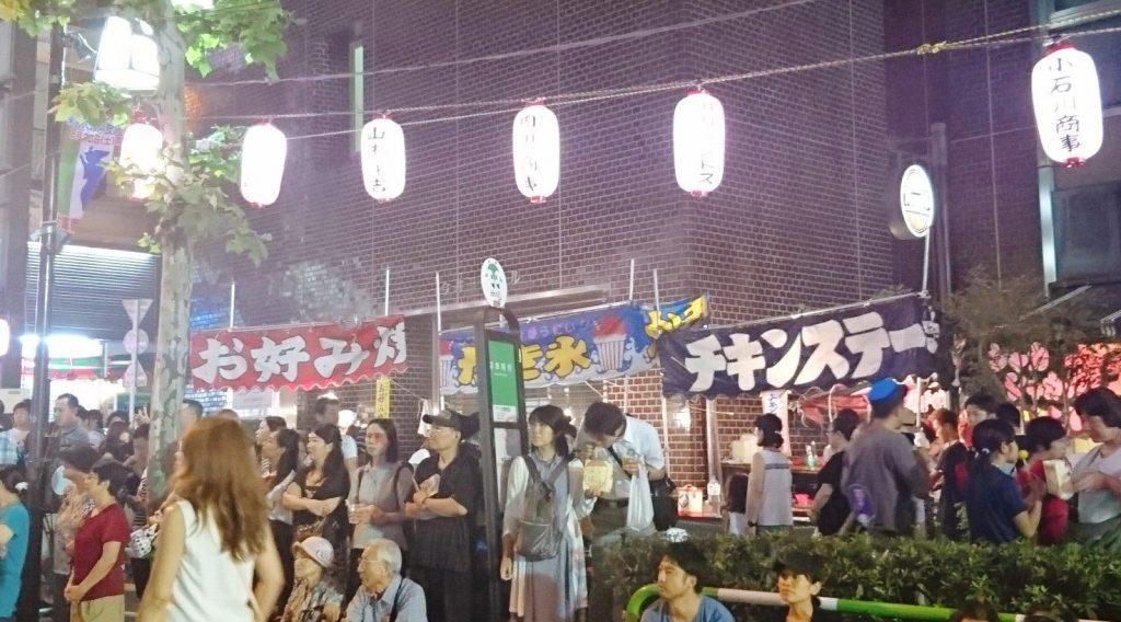 大塚阿波踊り屋台