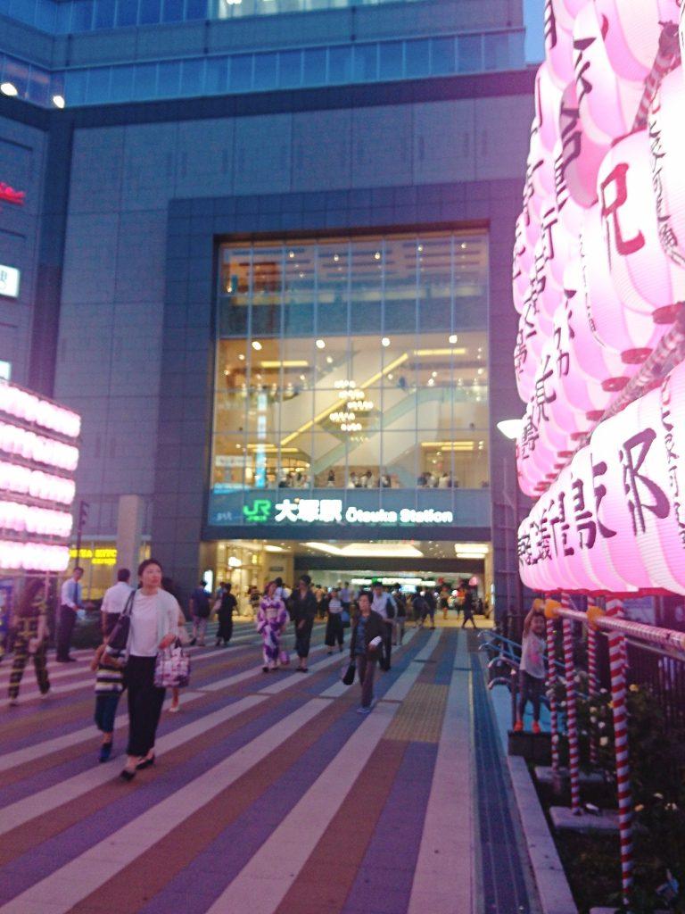 JR大塚駅南口