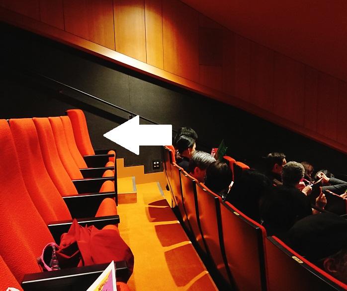 ブリリアホール座席シート