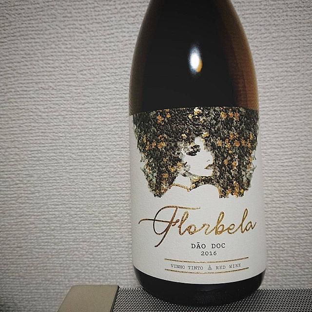 空のワインボトル